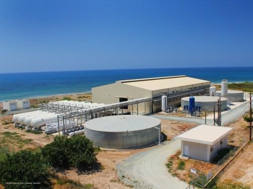 Λειτουργία Μονάδας Αφαλάτωσης Πάφου Κύπρου